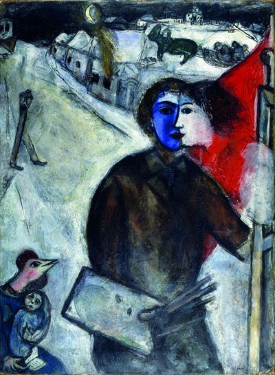 Marc Chagall, 'Between Darkness and Night (Entre chien et loup)', 1943