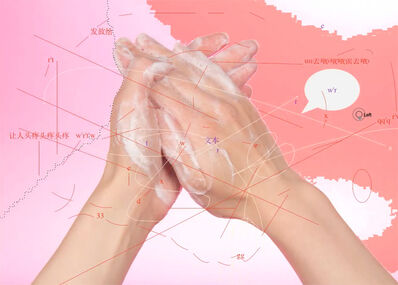 Lin Ke 林科, 'Washing Hand', 2015