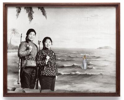 Cai Dongdong, 'Fountain', 2015