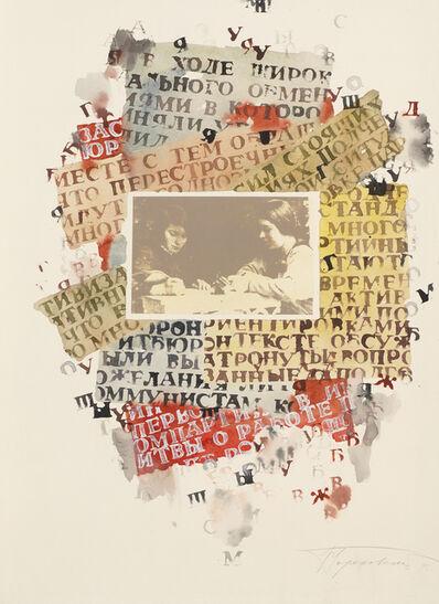 Eduard Gorokhovskiy, 'Family album No. 2', 1991