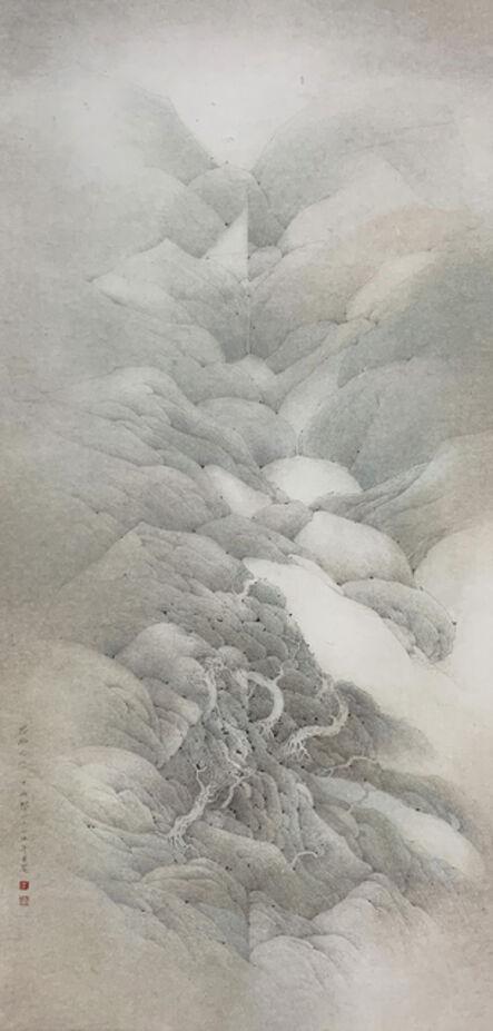 Wucius Wong, 'Reminiscence No.2', 1975