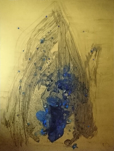 Peng Hung-Chih, 'Forms of  Tai Chi - Part the Wild Horse's Mane', 2018