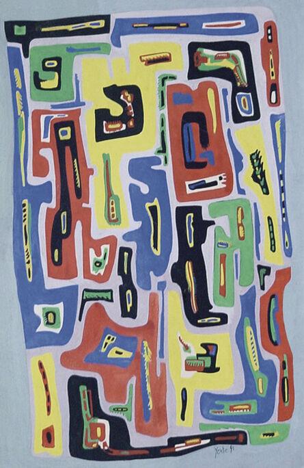 Yente (Eugenia Crenovich), 'Untitled', 1941