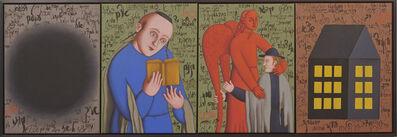Grisha Bruskin, 'Nota Bene A', 2006