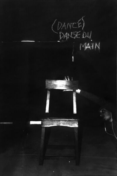 Dudu Quintanilha, 'Danza de mano', 2019