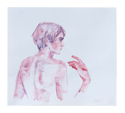 Hayley Quentin, 'Buffer #1 ', 2017