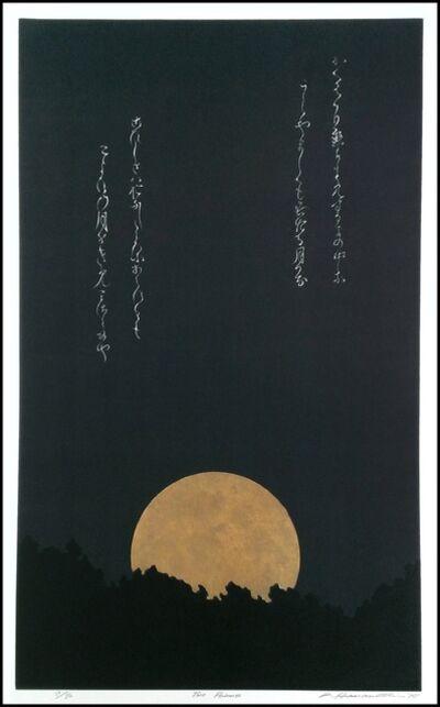 Katsunori Hamanishi, 'Two Poems', 2015