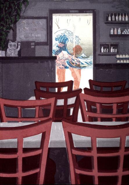 Stella Ebner, 'The Back Rub', 2012