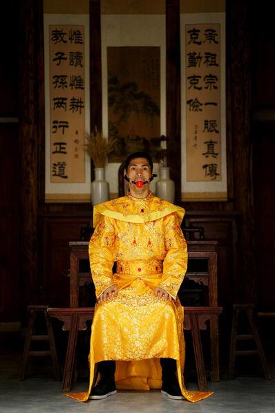 Shen Wei 沈玮 (b. 1977), 'Emperor (Ball)', 2017