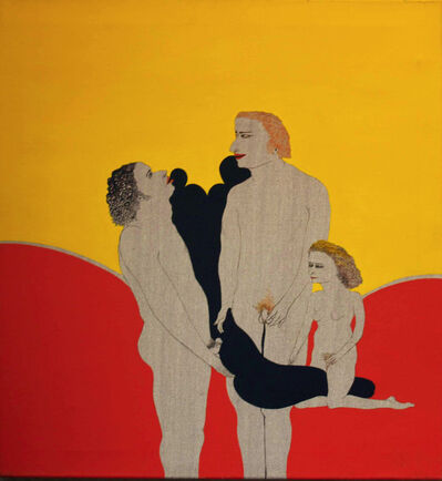 Nan Hoover, 'untitled', 1970