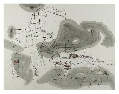 Gu Gan 古干, 'Mountain Stands, Water Moves', 1999