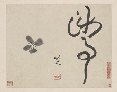 Bada Shanren (Zhu Da) 八大山人 (朱耷), 'Falling flower', 1692