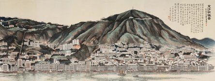 Yan Chuen Yip, 'Pearl of the Orient', 1953