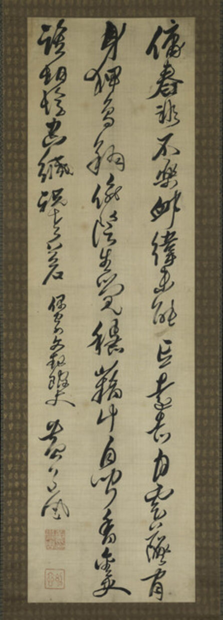 Huang Daozhou 黃道周, 'Poem dedicated to Wen Zhenmeng (1574–1636)', China, Ming dynasty (1368–1644), undated
