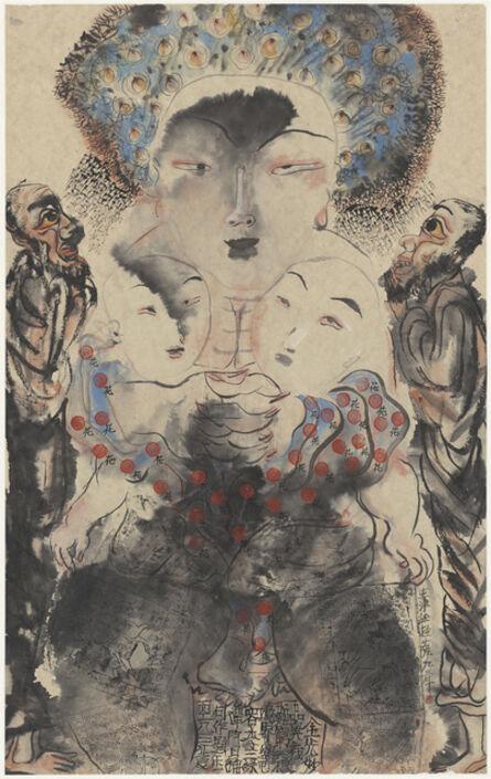 Li Jin 李津, 'Flowers 花', 1993