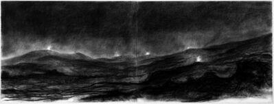 Kang Yobae, 'Signal Fires', 1991
