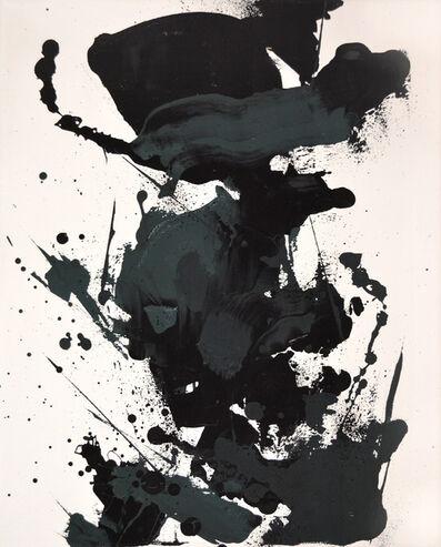 Keisuke Yamaguchi (b. 1986), 'Water, Wave, Waves', 2016