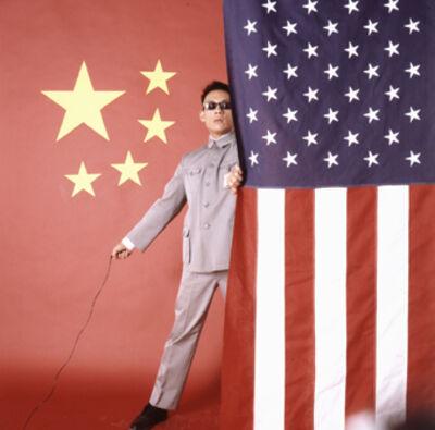 Tseng Kwong Chi, 'East Meets West Manifesto', 1983