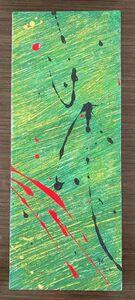 Don Ahn, 'Abstract Ocean', 1996