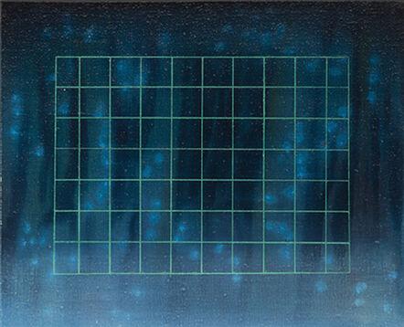 Edouard Wolton, 'Cartographie des lucioles', 2015