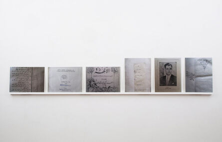 Emily Jacir, 'Untitled (fragments from ex libris)', 2010-2012