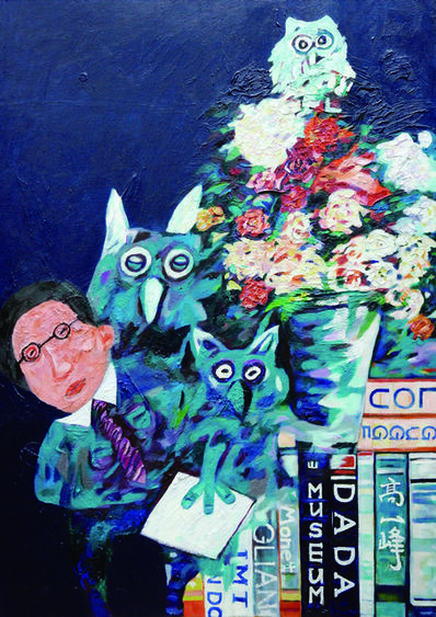 Youngmi KIM, 'Outsider', 2015