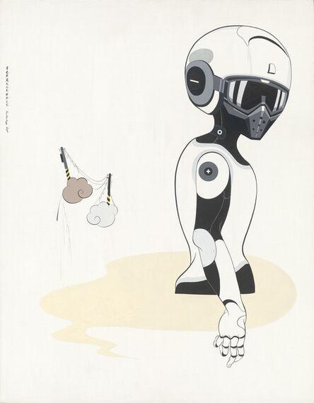 Chien-Chiang Hua, 'Racer 2'