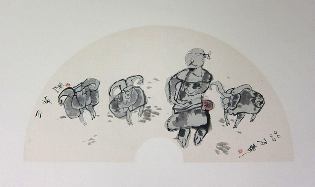 Shi Hu 石虎, 'Trio of Goats', 1988