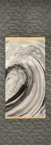 Horiyoshi III, 'Wave', 2017