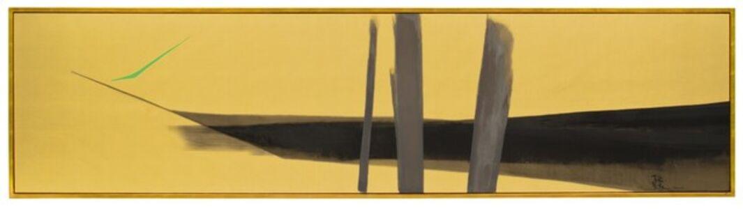 Tōkō Shinoda, 'Sakuhin (Untitled)', n/a