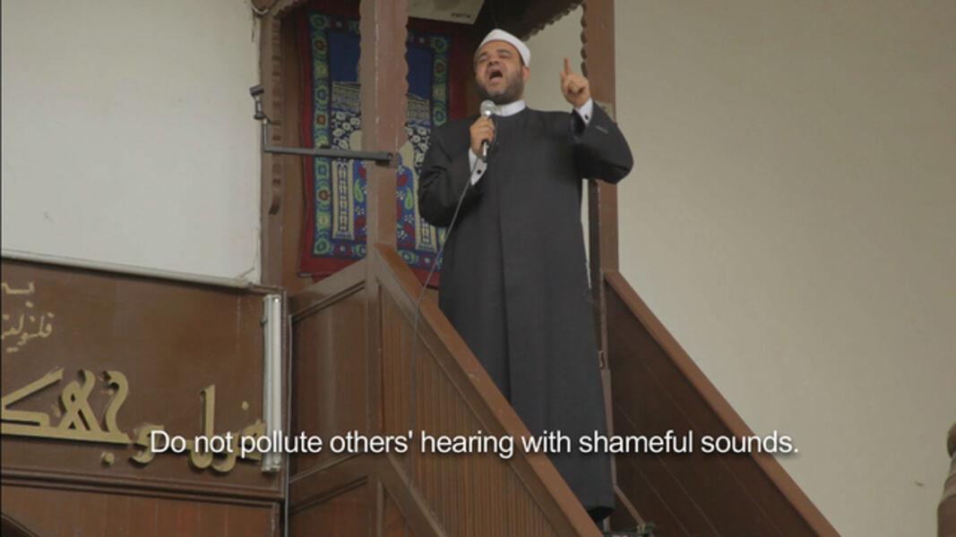 Lawrence Abu Hamdan, 'The All-Hearing', 2014