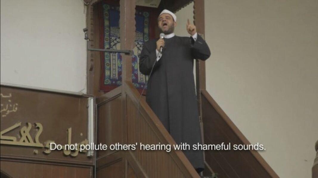 Lawrence Abu Hamdan, 'The All Hearing', 2013