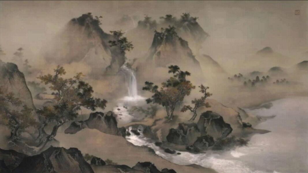 Lee Lee Nam, 'Landscape of Wang Shichang', 2013