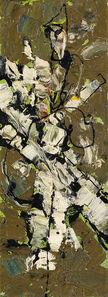 Frank Avray Wilson, 'Interactions Green (Miniature)', ca. 1955