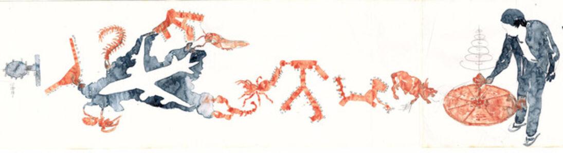 Huang Yong Ping 黄永砯, 'Long Scroll 长卷', 2001