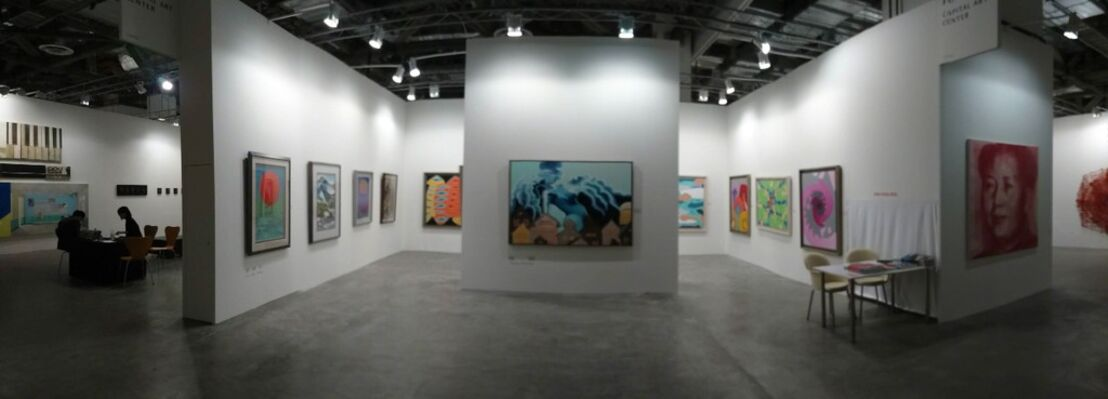 Capital Art Center at Art Stage Singapore 2016, installation view