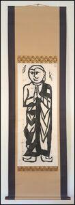 Shiko Munakata, 'Ragora', 1957