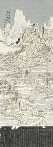 Wang Tiande 王天德, 'Gathering Mountain Wood and Looking Afar 山樵遠望圖', 2020