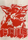 Faile Dog Shimmering Red Paster