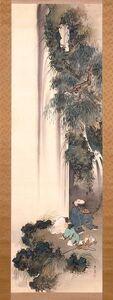 Shibata Zeshin, 'Li Bai Gazing at A Waterfall', 1807-1891