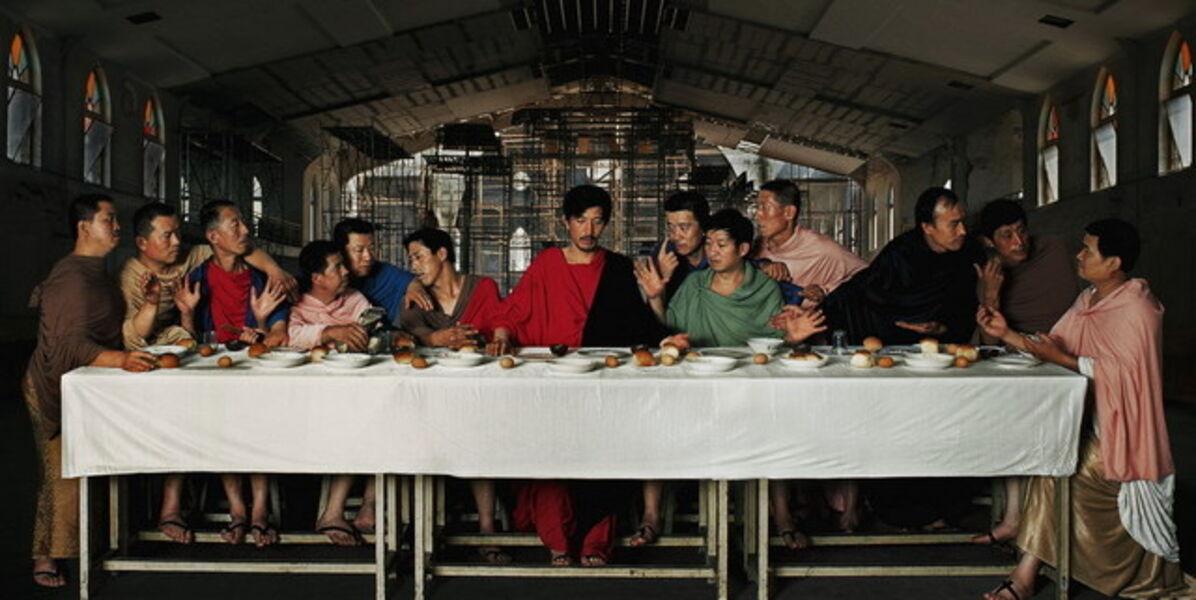 Qiang Jin (强 晋), 'The Last Supper (最后的晚餐)', 2007