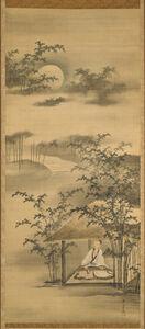 Kano Korenobu, 'Playing the Zither in a Bamboo Grove', Edo period (1615, 1868), ca. 1794, 1808