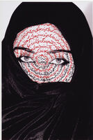 Shirin Neshat, 'I am its Secret (from Women of Allah)', 1993