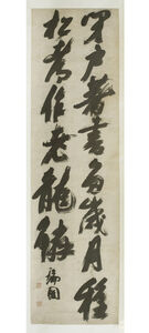 Zhang Ruitu 張瑞圖, 'Poetic lines', late 16th or early 17th century