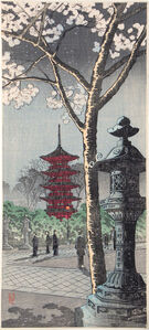 Hiroaki Takahashi (Shotei), 'Cherry Blossoms at Ueno Toshogu Shrine', ca. 1924-27