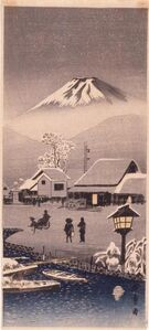 Hiroshige IV, 'Landscape with Fujiyama', date unknown