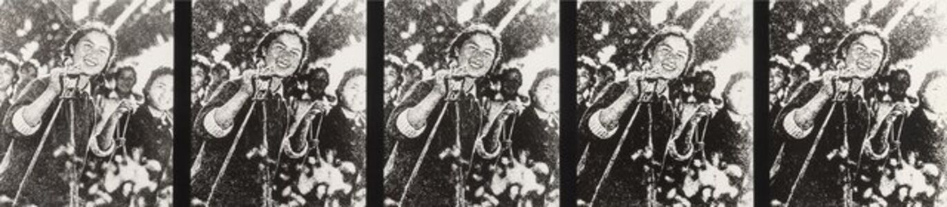 Zhang Peili, 'Continuous Reproduction (25 works)', 1993