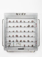 Tom Sachs, 'Synthetic Europa Rock Cabinet (Sengoku)', 2018