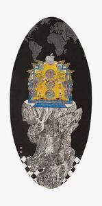 Chen Chien-Fa 陳建發, 'King of the World  王者天下 ', 2016