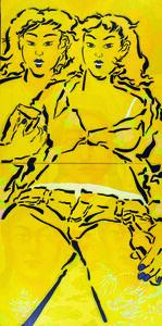 Pu Jie, 'Look', 2005
